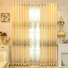 Curtains High-grade European curtain Embroidered floor curtains Floating screens