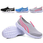 Womens Ladies Breathable Casual Sneakers Shoes Flat Slip On Running Sport Shoes