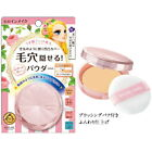 Isehan Japan Kiss Me Heroine Make Long Lasting Mineral Face Powder SPF44 PA+++