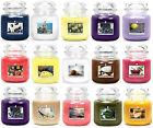 Goose Creek - DOUBLE WICK MEDIUM JAR CANDLE - Choice Of Fragrances