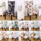 Dining Chair Cover Spandex Strech Dining Room Chair Protector Slipcover Decor #F