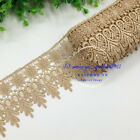 1 Yard, Crochet Lace Trim Ribbon Wedding Applique Dress Sewing Decor Craft FL57