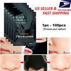 PILATEN Shills Blackhead Remover Deep Cleansing Peel Acne Black Mud Face Mask