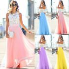 Formal Long Women Lace Dress Prom Evening Party Cocktail Bridesmaid Wedding Maxi