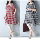 womens T-shirt linen skirt dress stripe loose batwing sleeve high quality casual