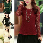 Fashion Women Long Sleeve Shirt Casual Lace Blouse Loose Cotton T-Shirt Tops
