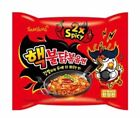 1, 2, 5, 20 Pack Korean Chicken Ramen 2X Spicy Super Hot Fire Noodle Challenge <br/> Lowest Price, Same-Day, Fast Shipping Guaranteed