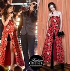 alice + olivia JERI Strapless Floral-Print ROMPER W/ OVERSKIRT NEW AUTH $895