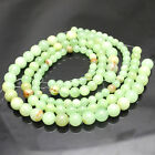 1Strand Green Jade Loose Natural Gemstone Gem Stone Spacer Bead From 8MM to12MM