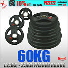 Total 60kg Olympic Rubber Coated Weight Plate Set - Choose or Make Your Own Set