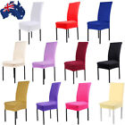 AU Dining Chair Covers Spandex Strech Dining Room Chair Slipcover Decor 10 Color