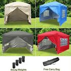 2.5X2.5M 3x3M Garden Pop Up Gazebo Party Tent with 2 Free Windbars 4 Leg Weights
