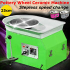 250W 25CM Pottery Wheel Ceramic Machine For Ceramic Work Clay Art Craft 220V