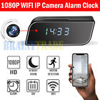 HD 1080P Wireless Wifi IP Spy Hidden Camera Motion Security Alarm Clock IR Cam