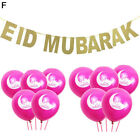 FJ- 10PCS BALLOONS AND 1PC GLITTER PARTY BANNER EID MUBARAK MUSLIM RAMADAN DECOR