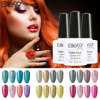 Elite99 Soak Off UV LED 4pcs Nail Gel Polish Platinum Varnis