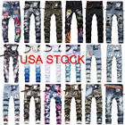 Mens Stretchy Jeans Ripped Skinny Jeans Destroyed Frayed Slim Fit Denim Pants