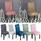 Stretch Wedding Chair Cover Banquet Party Decor Dining Room Seat Covers Usa