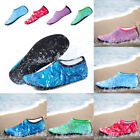Men Women Water Shoes Barefoot Aqua Socks Quick-Dry Beach Swim Sports Exercise