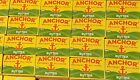 10, 25 or 50 Size 7 Individual Foil Wrapped Anchor Single Butter Portions