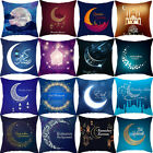 Muslim Ramadan Pattern Polyester Cushion Cover Pillow Case Home Decor  Pillow D