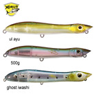 Xorus Patchinko - 125 - 125mm - 18g - Surface Bass Fishing Lure