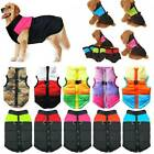 Kyпить Pet Dog Vest Jacket Warm Waterproof Clothes Winter Padded Puppy Coat Small/Large на еВаy.соm