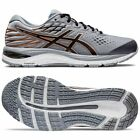 Asics Gel-Cumulus 21 Mens Running Shoes Neutral Cushioned Jogging Shoes