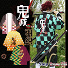 Внешний вид - Demon Slayer: Kimetsu no Yaiba Coat Cloak Kimono Robe Yukata for Cosplay Costume