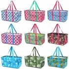 All Purpose Wireframe Water Resistant Travel Laundry Shopping Utility Tote Bag