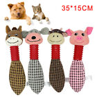 FJ- PET DOG CATS PUPPY CUTE PIG HORSE PLUSH DOLL CHEW SQUEAKY INTERACTIVE TOY SM