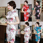 Women Chinese Style Dress Mini Split Bodycon Traditional Cheongsam Party Dresses