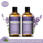 Lavender Essential Oil 100% Pure& Natural 10ml,20ml,100ml, 200ml For Sleep -Gift