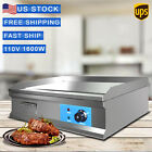 "BBQ 25.5"" Countertop Electric Flat Griddle 1600W Restaurant Top Grill Commercial"