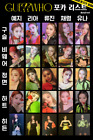 [US] ITZY GUESS WHO PHOTOCARDS, RESTOCKED WITH EXCLUSIVE PCS