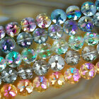 Faceted Quartz Coin Beads 15pcs 14mm Pick Color