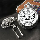 Ramadan Fasting Verse Pocket Watch