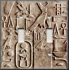 Light Switch Plate Cover - Photo Image Of - Egyptian Hieroglyphics - Tan