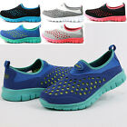 New Womens Beach Aqua Athlectic Sports Lightweight Water Shoes Multi Colored