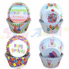 PME METALLIC Foil Lined Cupcake/Bun Wrappers- Pack of 30 High Quality Cake Cases