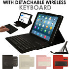 PU Leather Detachable Bluetooth Keyboard Case + Stand for Apple iPad Air & Air 2