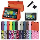 3in1 PU Leather Case Cover+Protector/Dust cap For Kindle Fire HD 7 2nd Gen 2013