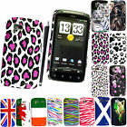 FOR HTC SENSATION G14 NEW PRINTED HARD SHELL BACK PROTECTIVE CASE COVER + STYLUS