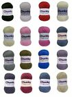 James C Brett Chunky With Merino Knitting Wool 100g - All Shades (P&P Discounts)