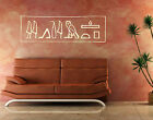 Wall Decal no.NH86 welcome  Wall Sticker Hieroglyphics Egypt letters Characters