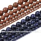2/4/6/8/10mm Natural Gold or Blue Sand Gemstone Loose Round Beads Jewelry Making