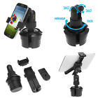 Adjustable Cup Mount Bracket Holder Car Kit For iPhone i Pad Cell Phone Tablet