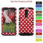 For LG G2 White On Red Polka Dots Hybrid Rugged Impact Armor Phone Case Cover
