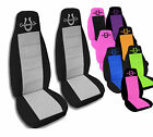 Cowgril Up Seat Covers for a 2014 to 2012 Toyota Camry. Choose your color!