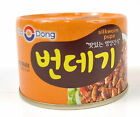 Yoo Dong Silkworm Pupa Can Korean Snack 130g x 1 x 2 Ready To Eat New
